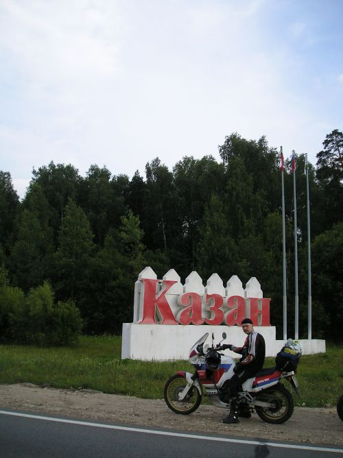Мото Казань