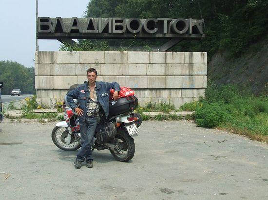 мотоциклы на авито во владивостоке #2