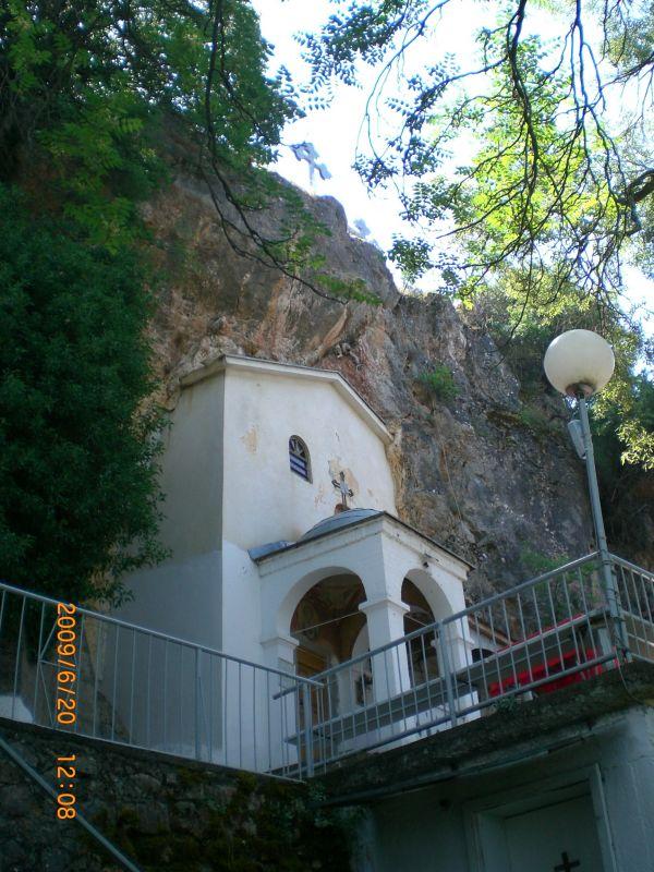 Монастырь Святой Стефан