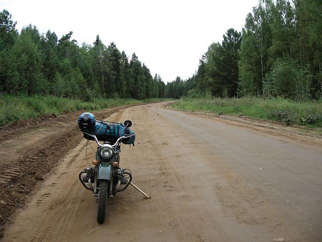 единственная дорога, ведущая во Владивосток