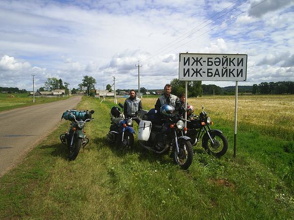 Иж-Байки