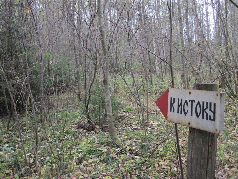 К истоку реки Волга на мотоцикле