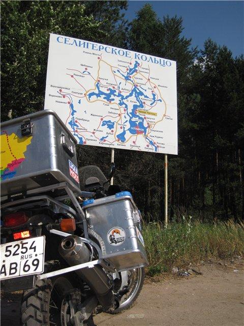 На следующее утро с Сашей и его дочкой стартуем на Осташков, где находится озеро Селигер.
