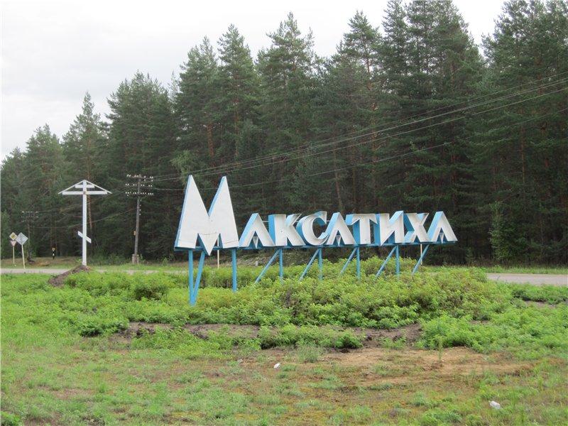 Максатиха тверская область