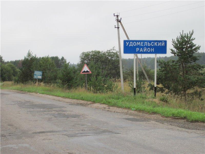 Удомельский район Фото мото