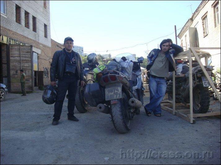 Возраст 25 кроссовые мотоциклы