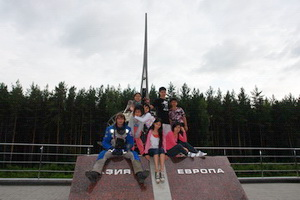 Стелла Европа Азия (фото)