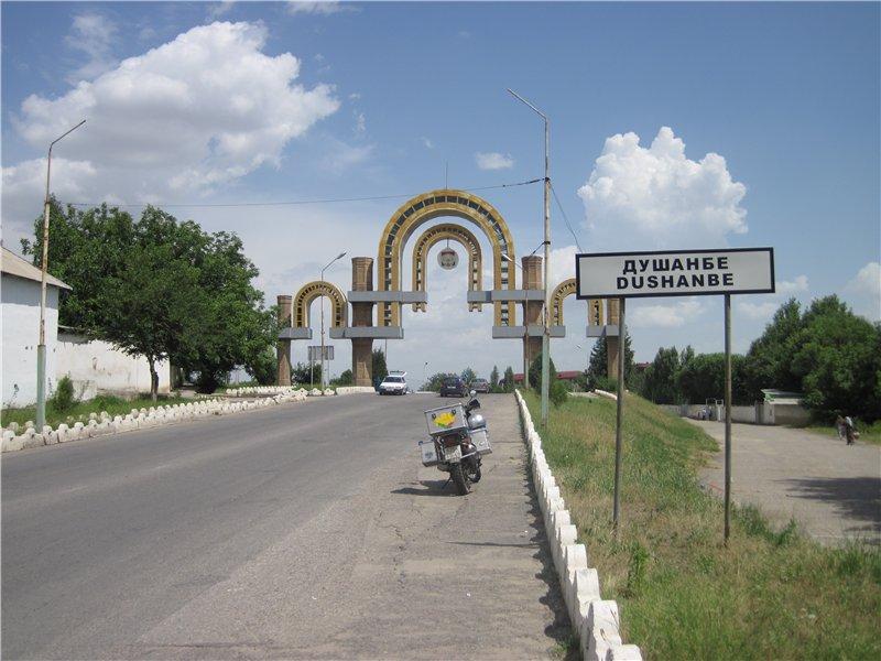 Мотопутешествие Душанбе Dushanbe moto