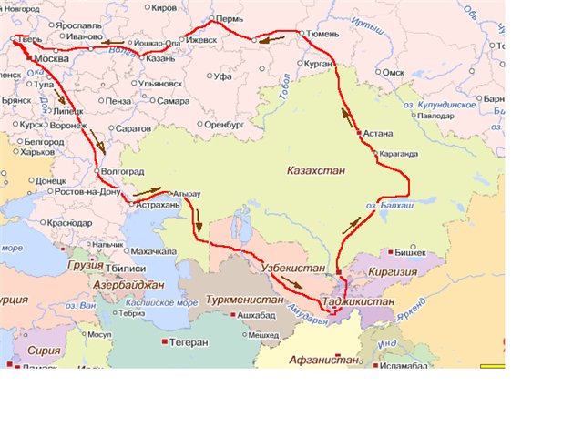 Путешествие Удомля-Таджикистан