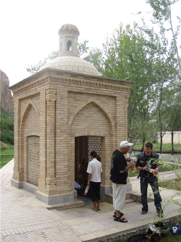 святые места Самарканда