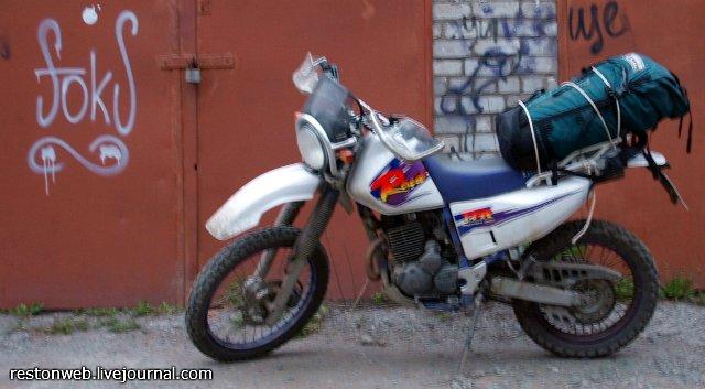 Yamaha TTR 250 Raid
