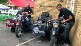 мотоциклы с каляской